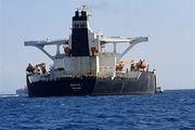 نفتکش ایرانی هنوز در جبل الطارق است