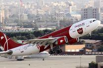 دو خط پرواز به فرودگاه بین المللی قشم اضافه شد