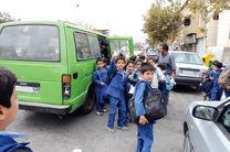افزایش 10 درصدی حقالزحمه سرویس مدارس کرمانشاه