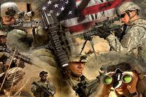 بیست ارتش قدرتمند جهان در سال ۲۰۱۵