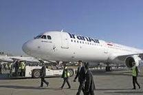 دومین ایرباس پهنپیکر ایران نیز مرجوعی کلمبیاست/بدنه این هواپیما 3 سال پیش ساخته شد