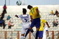 لیگ دسته اول فوتبال از ۲۶ آبان ماه آغاز خواهد شد