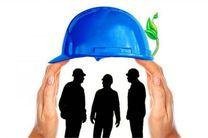 راه اندازی سامانه ثبت درخواست بیمه بیکاری