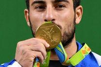 حراج طلای المپیک رستمی برای کمک به زلزلهزدگان