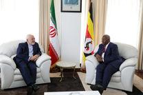 ظریف با وزیر امور خارجه اوگاندا دیدار کرد