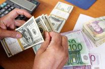 قیمت فروش ارز مسافرتی در 12 آذر 97 اعلام شد