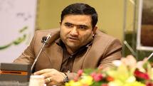 دومین جلسه شورای سیاستگذاری «پایتخت جوانان جهان اسلام» برگزار شد