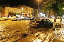 هواشناسی خوزستان نسبت به وقوع  آبگرفتگی معابر و سیلابی شدن مسیلها هشدار داد