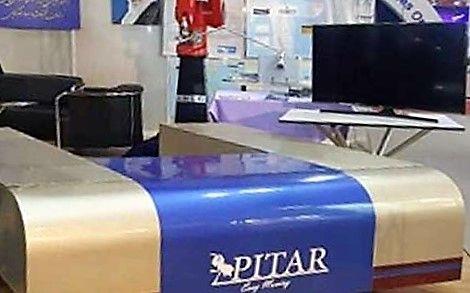 تولید کشنده هواپیما با برند تجاری پیتار