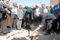 احداث بزرگترین مجتمع فرهنگی آموزشی ناشنوایان کشور در اصفهان