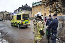 سقوط هواپیما در سوئد، 9 کشته برجا گذاشت
