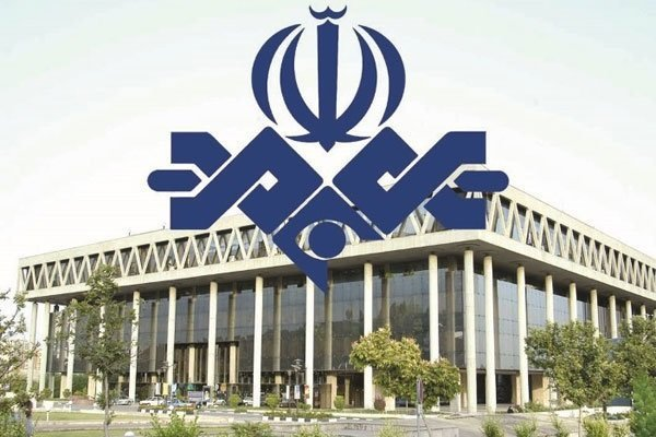 قائم مقام رئیس حوزه ریاست صدا و سیما منصوب شد