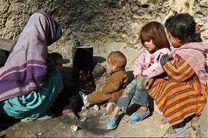 بانک جهانی، پکیج مالی ۵۰۰ میلیون دلاری به افغانستان می دهد