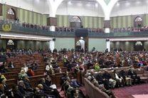 حضور حکمتیار مجلس افغانستان را مختل کرد