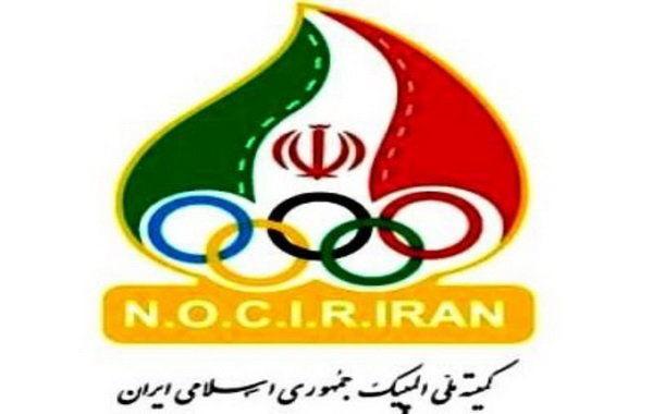 تایید پیش نویس اساسنامه کمیته ملی المپیک توسط IOC
