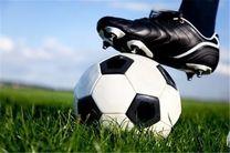 برنامه کامل بازی های هفته پنجم لیگ برتر نوزدهم فوتبال
