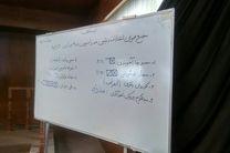 علی مرادی برای مدت 4 سال رئیس فدراسیون وزنه برداری شد