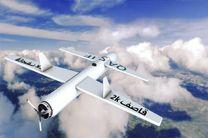 حملات پهپادی انصارالله یمن به ۲ فرودگاه أبها و جیزان