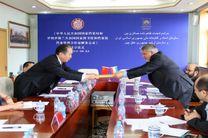 تفاهم نامه همکاری ایران و اگزیم بانک چین امضا شد