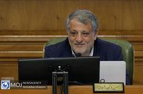 انتخابات شورایاریها در کمال آزادی برگزار شد