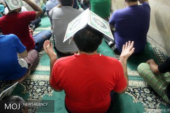 اعطاء آزادی به۹۰مددجو و تخفیف مجازات به ۱۶۱مددجو اردوگاه فشافویه