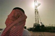 پیشبینی کسری بودجه ۲۴۰ میلیارد دلاری برای کشورهای عرب خلیج فارس