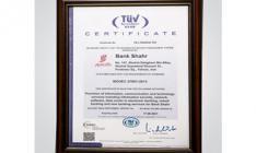 دریافت گواهینامه بینالمللی ISO 27001 از سوی بانک شهر