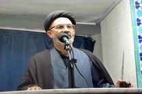 انتقاد امام جمعه نور از برخورد با روزنامه کیهان
