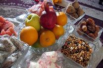 نیکوکاران گیلانی شادی شب یلدا را با نیازمندان تقسیم میکنند