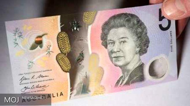نخستین دلار استرالیا با خط بریل وارد بازار مالی شد