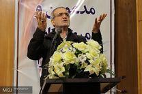 مسعود پزشکیان در انتخابات ریاست جمهوری ثبت نام کرد