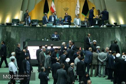 صحن علنی مجلس شورای اسلامی -  ۱۱ مهر ۱۳۹۷