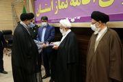 حل مشکلات طرح امین مدارس استان یزد نیاز به اقدام جدی دارد