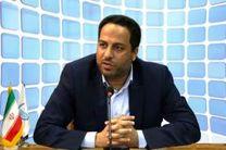 برگزاری مانور بزرگ سازگاری با کم آبی در 56 شهر و 300 روستا در استان اصفهان