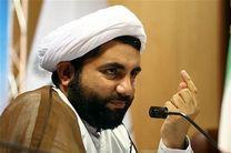 اعزام 120مبلغ از قم به امامزادگان و بقاع متبرکه کرمانشاه در دهه فجر