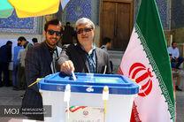 پنج عضو پنجمین دوره شورای شهر جواد آباد مشخص شدند