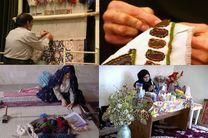 تخصیص 32 میلیارد تومان اعتبار به مشاغل خانگی در خوزستان