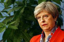 موضع گیری انگلیس درباره حمله نظامی به سوریه امروز مشخص می شود