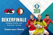 جام قهرمانی در دستان لژیونرهای ایرانی