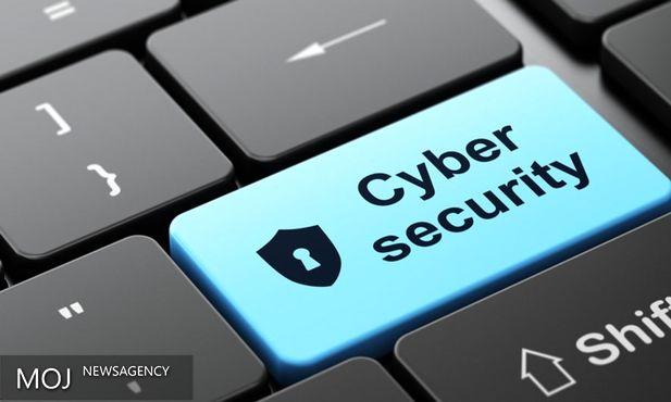 وب سایت های نهادهای دولتی عربستان مورد حمله ویروسی قرار گرفتند