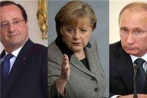 پوتین، اولاند و مرکل اوضاع اوکراین را بررسی کردند
