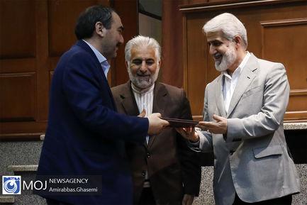 تودیع و معارفه رییس شوراهای حل اختلاف تهران