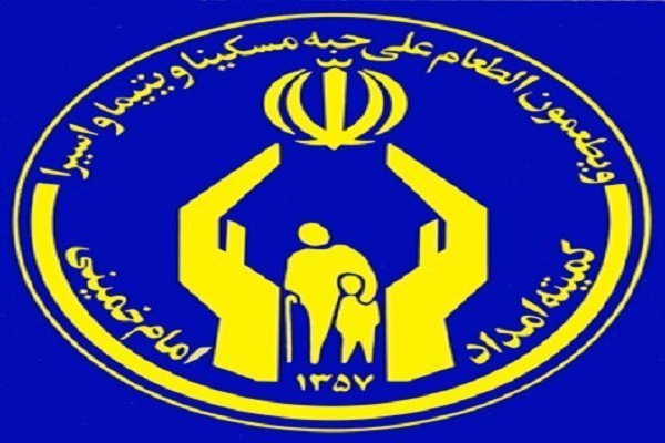 اعزام مدد جویان کمیته زنجان به مشهد مقدس افزایش می یابد