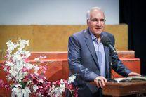 اجرای برنامههای متنوع فرهنگی در هفته اصفهان
