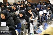 انتخاب رشته دانشگاه آزاد اسلامی تا 13 شهریور تمدید شد