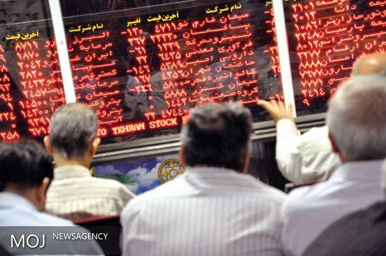 بررسی بورس تهران در سه ماهه ی اول سال ۹۵