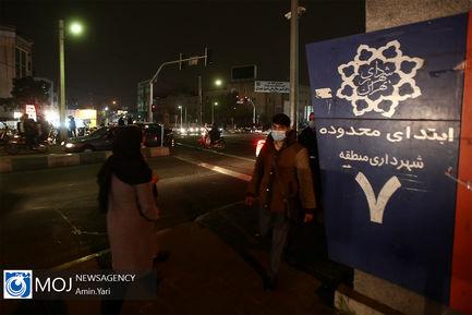 چهارشنبه سوزی ۹۹ در تهران