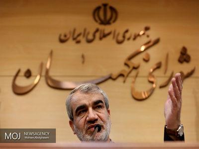 شورای نگهبان اجازه تایید مصوبات غیر فارسی را نمی دهد