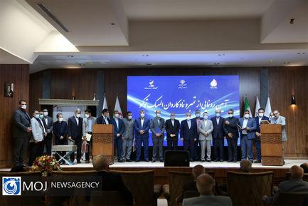 رونمایی از تمبر و نماد کاروان ایران در المپیک توکیو