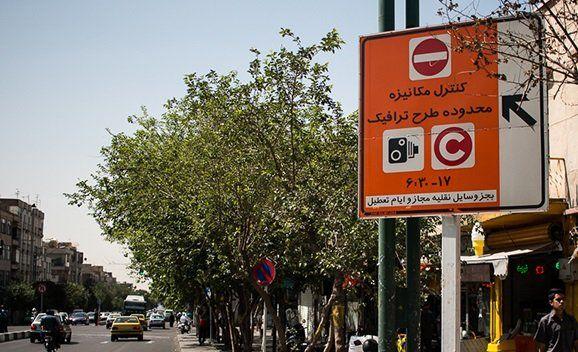 جزییات ارائه طرح ترافیک به معلولان